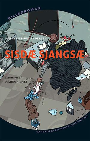 sisdae_sjangsae_l